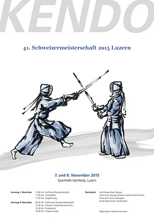 Poster of Kendo Swiss Championship 2015